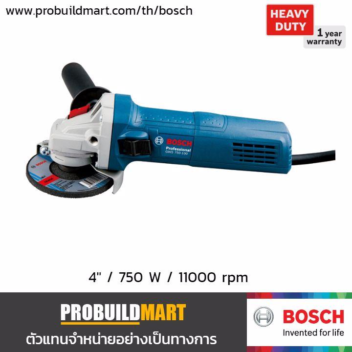 """เครื่องเจียร์ 4"""" Bosch GWS 750-100"""