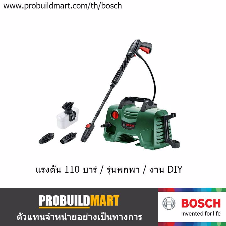 เครื่องฉีดน้ำแรงดันสูง 110 บาร์ Bosch Easy Aquatak 110