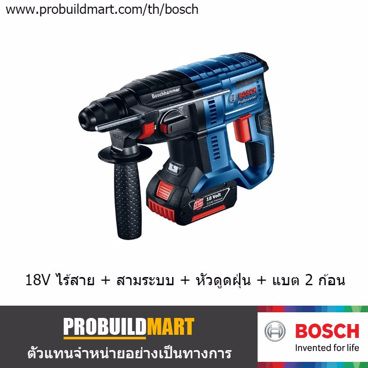 สว่านโรตารี่ไร้สาย 18V Bosch GBH 180-LI