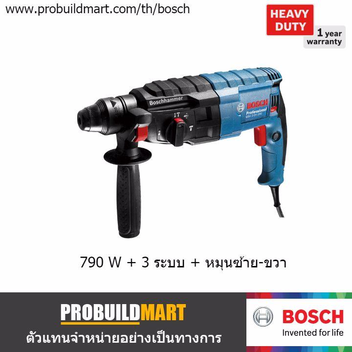 สว่านโรตารี่ Bosch GBH 2-24 DRE