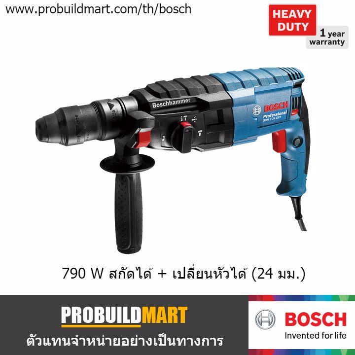 สว่านโรตารี่ Bosch GBH 2-24 DFR