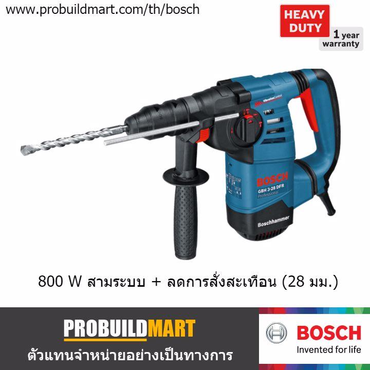 สว่านโรตารี่ Bosch GBH 3-28 DFR