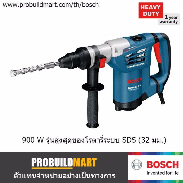 สว่านโรตารี่ Bosch GBH 4-32 DFR