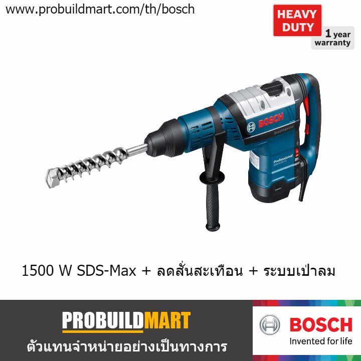 สว่านโรตารี่ Bosch GBH 8-45 DV