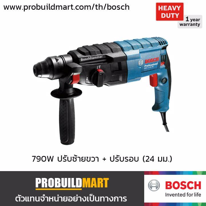 สว่านโรตารี่ Bosch GBH 2-24 RE