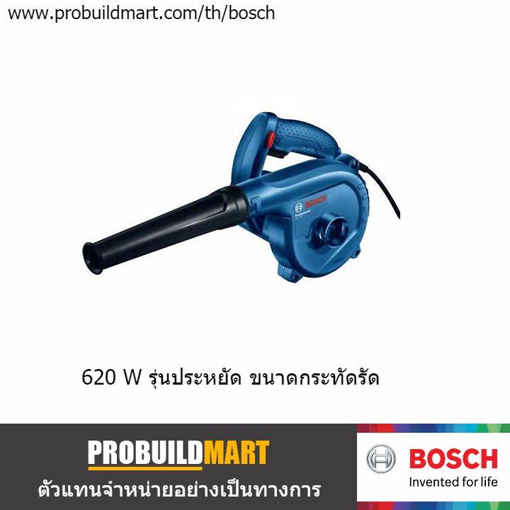 เครื่องเป่าลม Bosch GBL 620