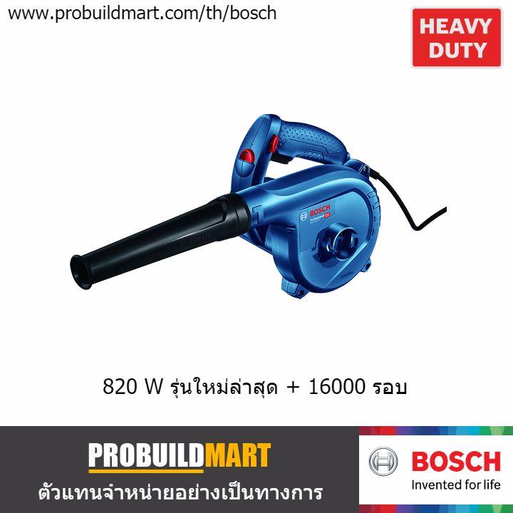 เครื่องเป่าลม Bosch GBL 82-270