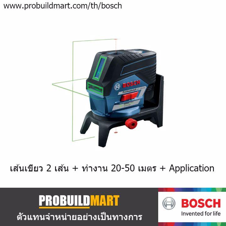 เลเซอร์กำหนดแนวเส้น Bosch GCL 2-50 CG
