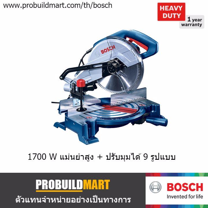 """แท่นตัดองศา 10"""" 1700W Bosch GCM 10 MX"""