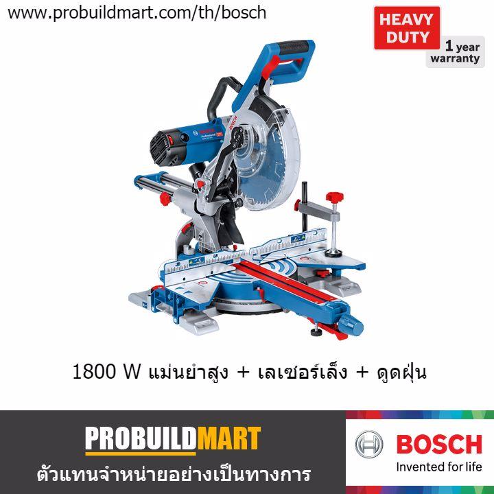 """แท่นตัดองศา 10"""" 1800W Bosch GCM 350-254"""