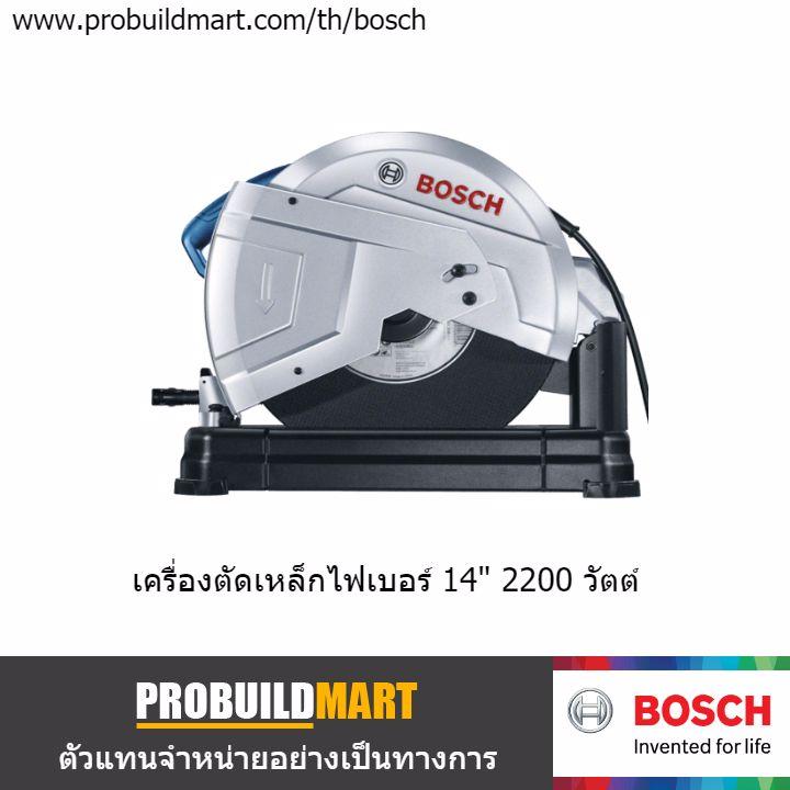 """เครื่องตัดเหล็กไฟเบอร์ 14 """" Bosch GCO 220"""