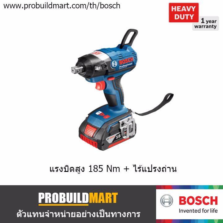 สว่านขันบล็อคไร้สาย แบตเตอรี่ 18V Bosch GDS 18 V-EC