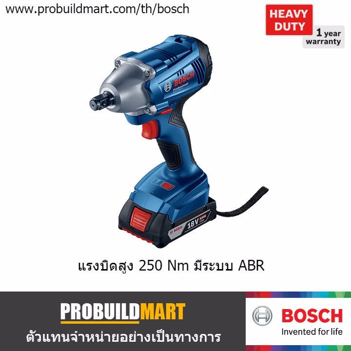 ประแจลมไร้สาย แบตเตอรี่ 18V Bosch GDS 250-LI