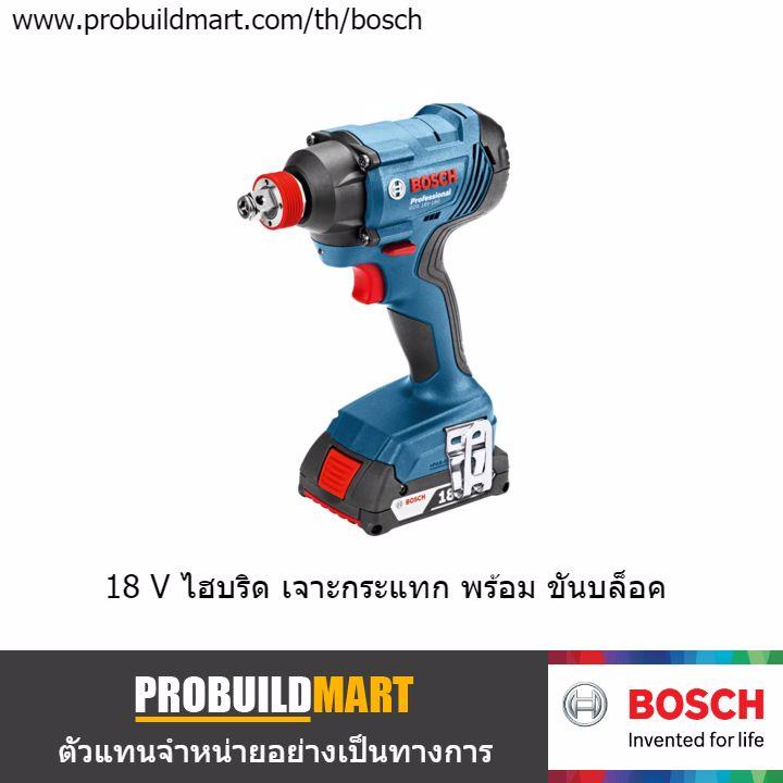 สว่านกระแทกไร้สาย 18V Bosch GDX 18 V-180