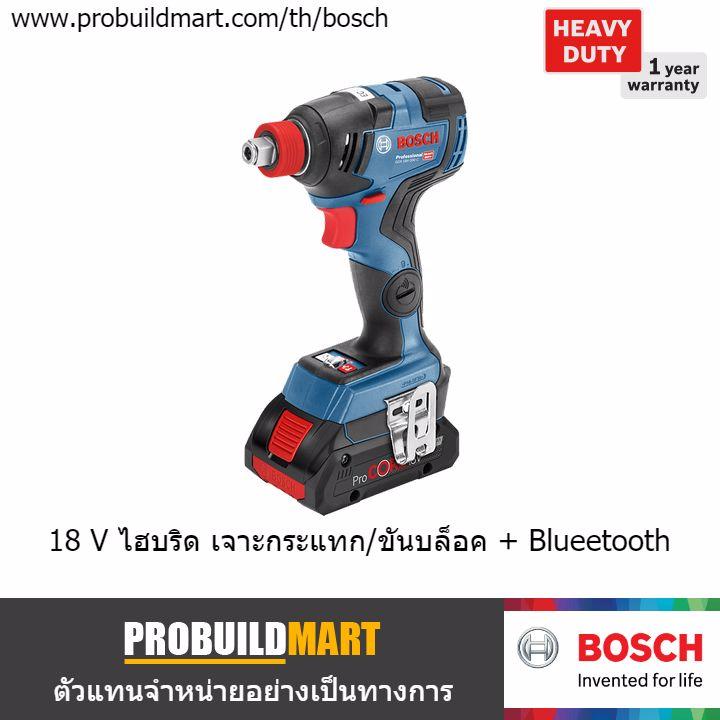 สว่านกระแทกไร้สาย 18V Bosch GDX 18 V-200 C EC