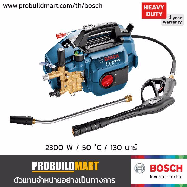 เครื่องฉีดน้ำแรงดันสูง 130 บาร์ Bosch GHP 5-13 C