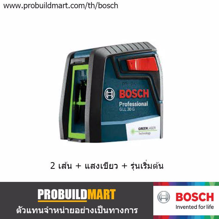 เลเซอร์กำหนดแนวเส้น Bosch GLL 30 G