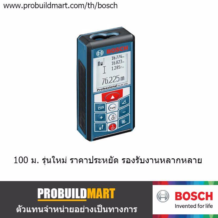 เครื่องวัดระยะเลเซอร์ 100 ม. Bosch GLM 100 (รุ่นราคาประหยัด)