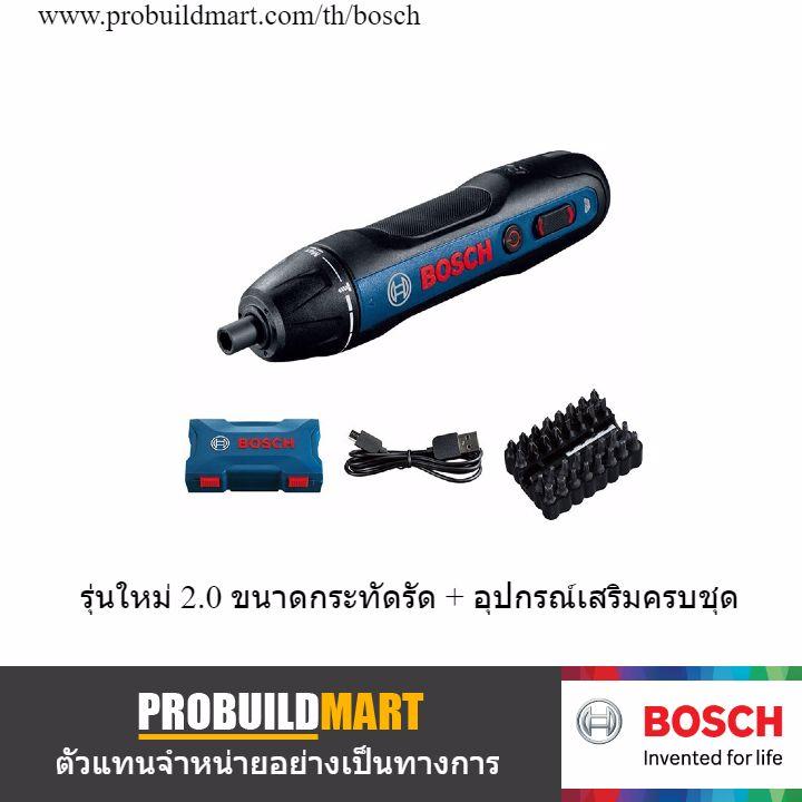 ไขควงไร้สาย 3.6V Bosch GO 2.0 [KIT]