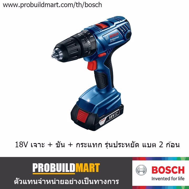 สว่านกระแทกไร้สาย 18V Bosch GSB 180-LI