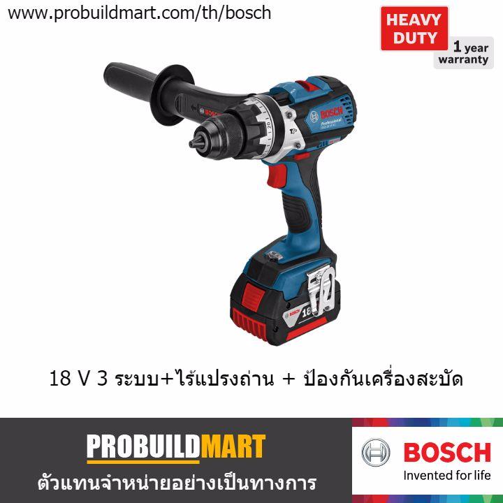 สว่านกระแทกไร้สาย 18V Bosch GSB 18 VE-EC