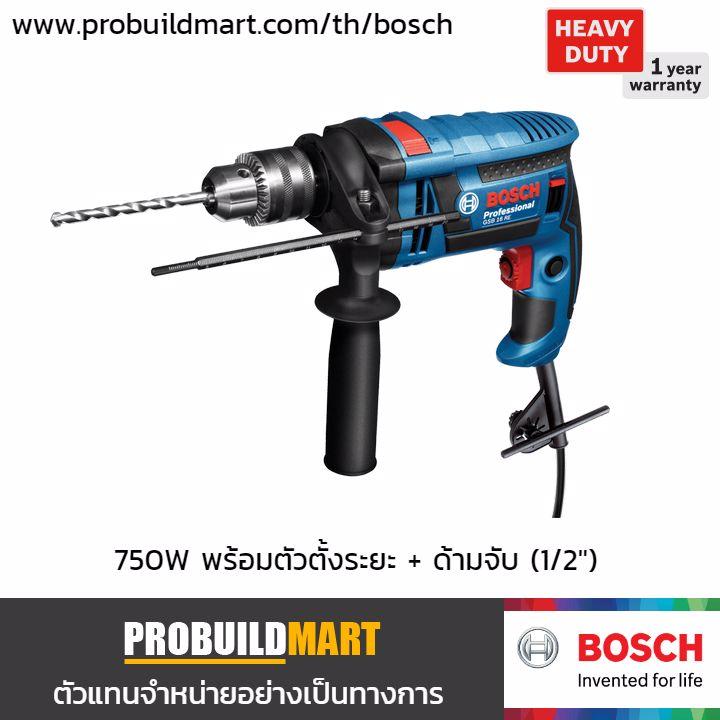 """สว่านกระแทก 1/2"""" Bosch GSB 16 RE"""