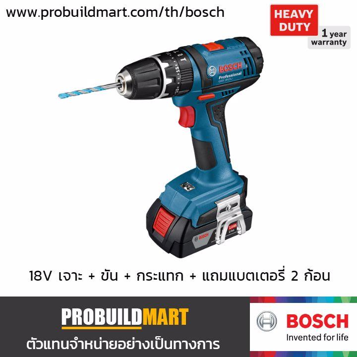 สว่านกระแทกไร้สาย 18V Bosch GSB 18-2 LI