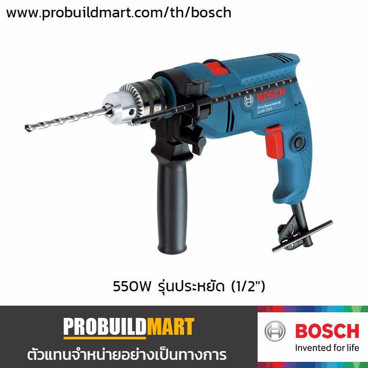 """สว่านกระแทก 1/2"""" Bosch GSB 550"""