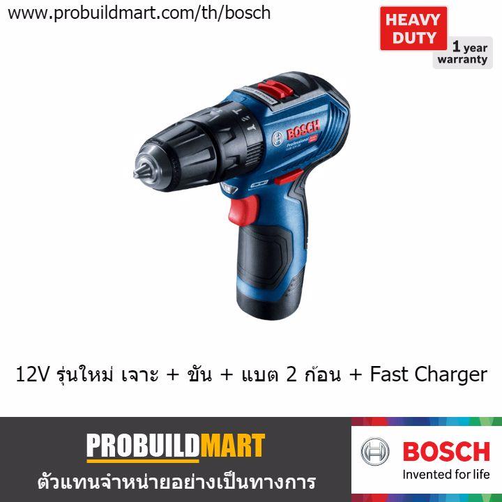 สว่านไขควงไร้สาย 12V Bosch GSR 12 V-30