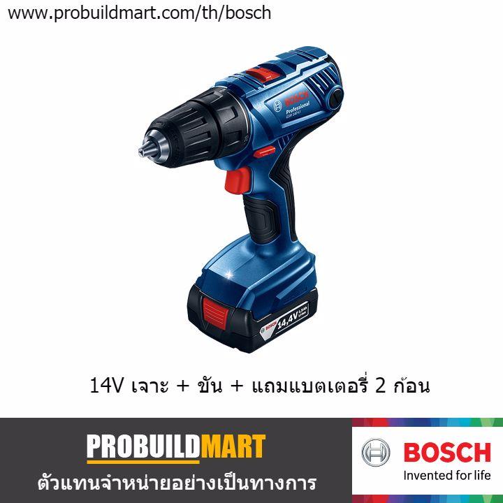 สว่านไขควงไร้สาย 14V Bosch GSR 140-LI