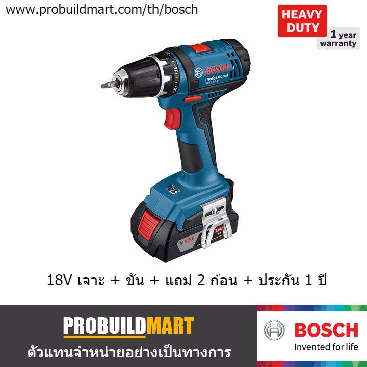 สว่านไขควงไร้สาย 18V Bosch GSR 18-2-LI