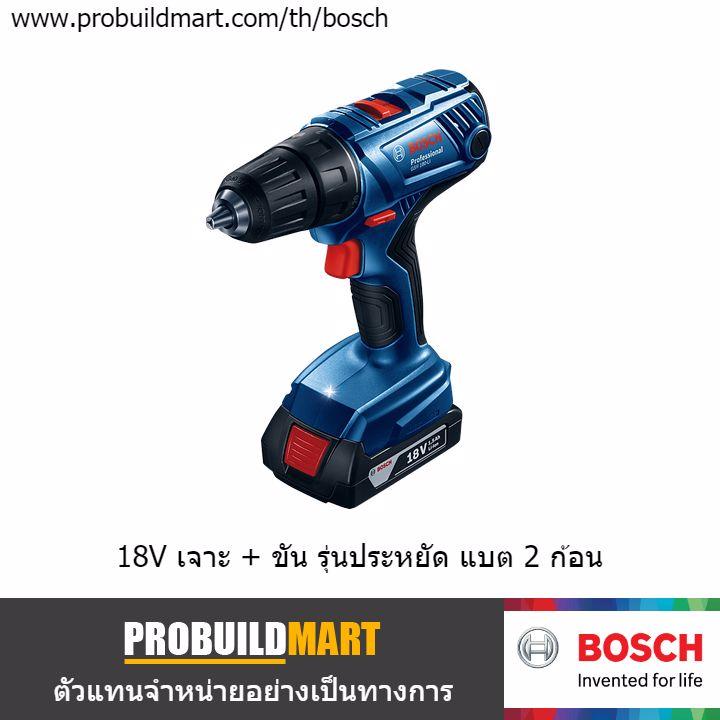สว่านไขควงไร้สาย 18V Bosch GSR 180-LI