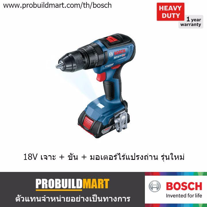 สว่านไขควงไร้สาย 18V Bosch GSR 18V-50