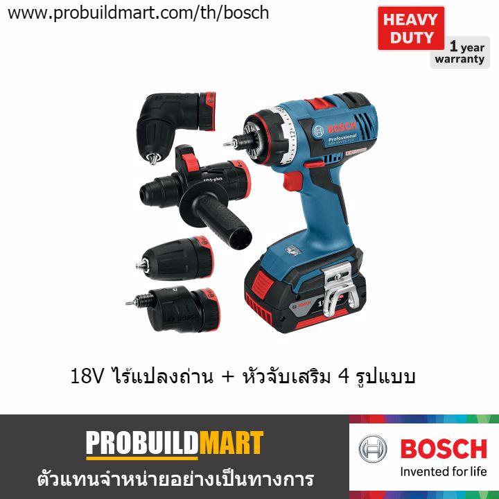 สว่านไขควงไร้สาย 18V Bosch GSR 18 V-EC FC2