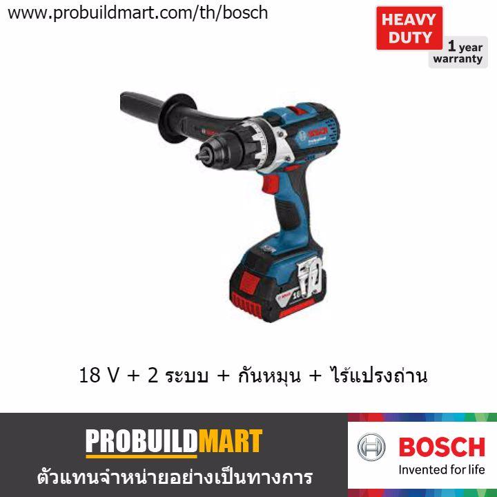 สว่านไขควงไร้สาย 18V Bosch GSR 18 VE-EC