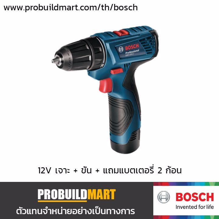 สว่านไขควงไร้สาย 12V Bosch GSR 120-LI