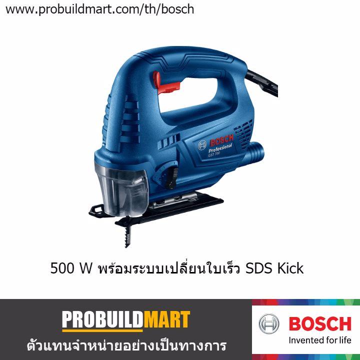 เลื่อยจิ๊กซอ Bosch GST 700