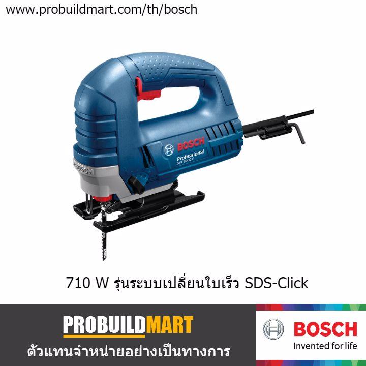 Bosch GST 8000/e professional