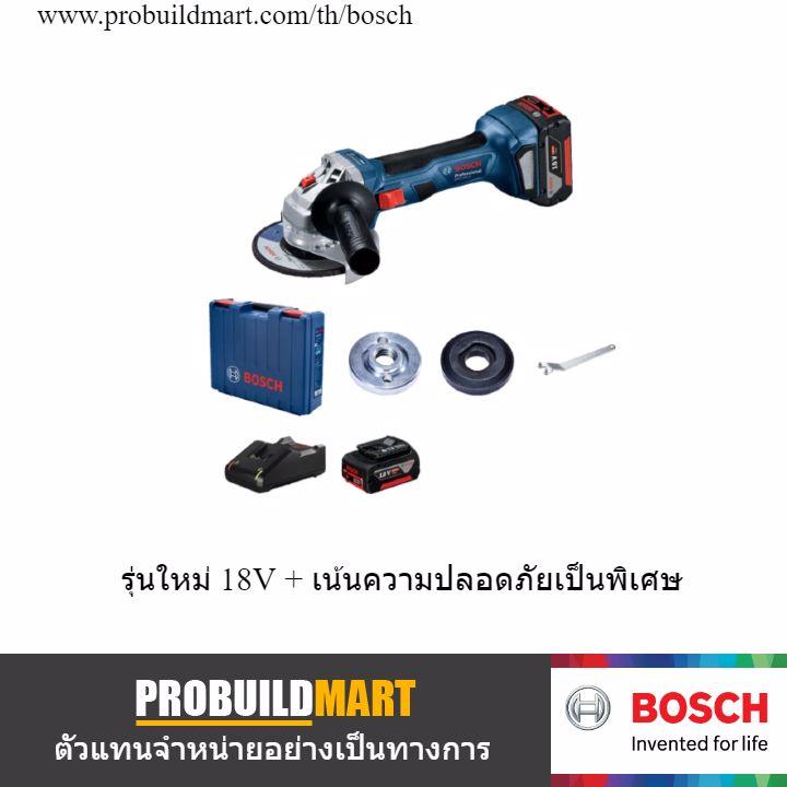 """เครื่องเจียร์ไร้สาย 18V 4"""" Bosch GWS 180-LI"""