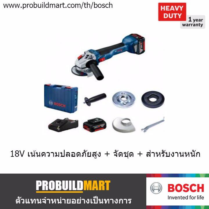 เครื่องเจียร์ไร้สาย 18V Bosch GWS 18 V-10 (จัดชุดครบชุด)