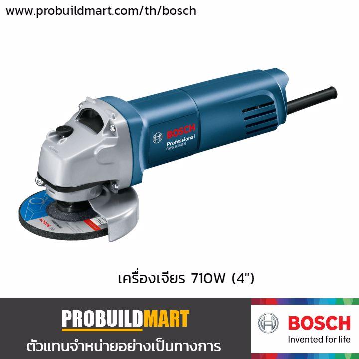"""เครื่องเจียร์ 4"""" Bosch GWS 6-100 S"""