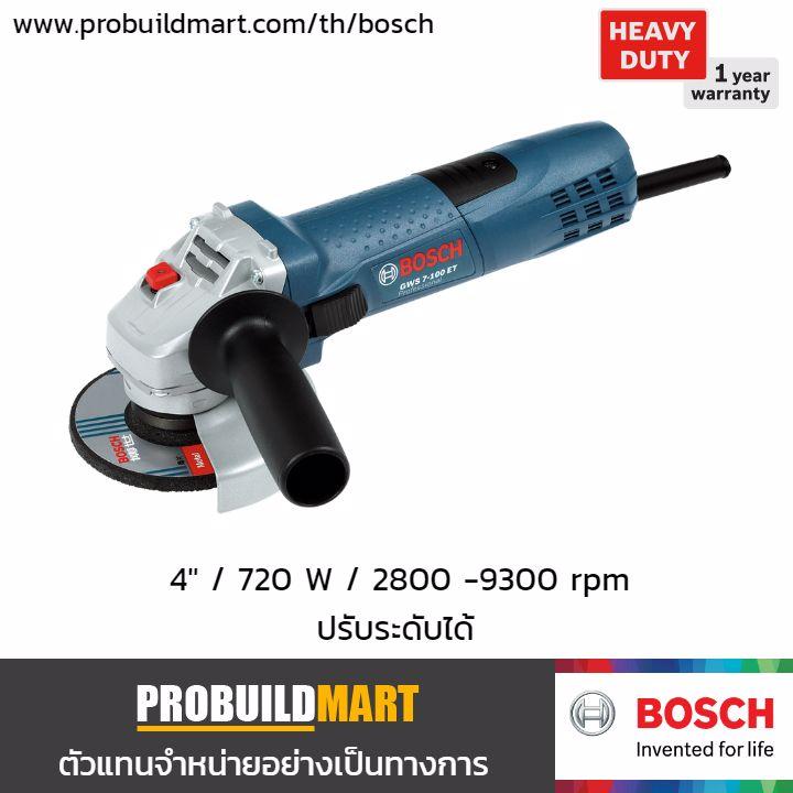"""เครื่องเจียร์ 4"""" Bosch GWS 7-100 ET"""