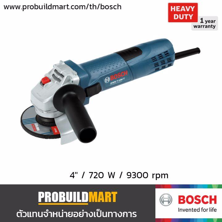 """เครื่องเจียร์ 4"""" Bosch GWS 7-100 T"""