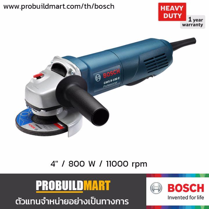 """เครื่องเจียร์ 4"""" Bosch GWS 8-100 Z"""