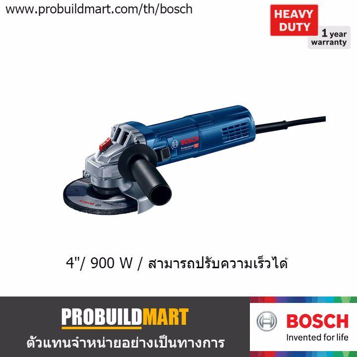 """เครื่องเจียร์ 4"""" Bosch GWS 900-100 S"""