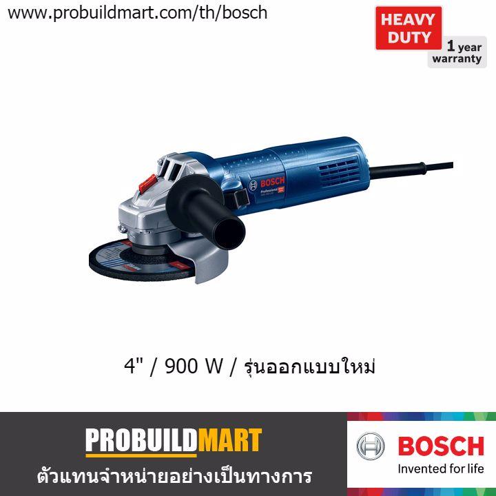 """เครื่องเจียร์ 4"""" Bosch GWS 900-100"""