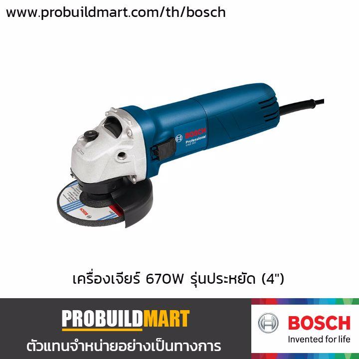 """เครื่องเจียร์ 4"""" Bosch GWS 060"""