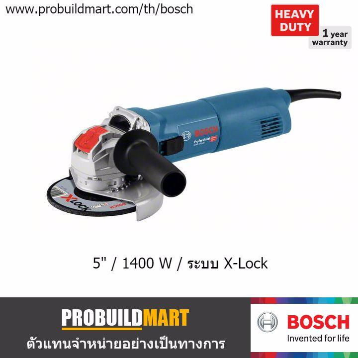 """เครื่องเจียร์ 5"""" Bosch GWX 14-125"""