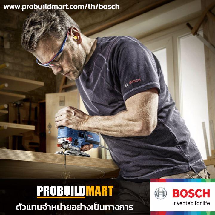 Bosch Jigsaw