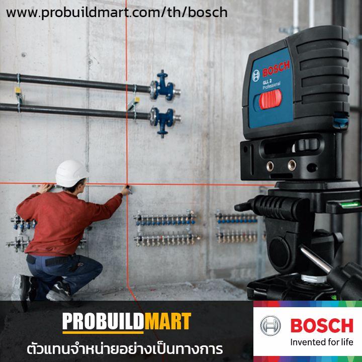 Bosch Line Lasers